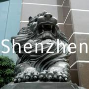 hiShenzhen: Offline Map of Shenzhen(China)