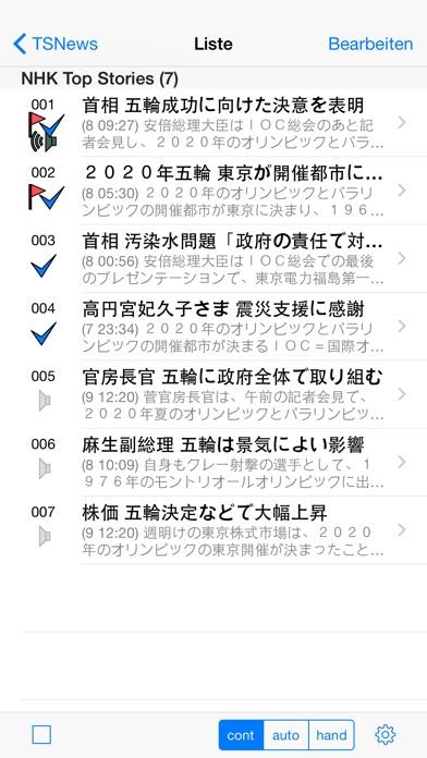 TSNews - Die neuesten Meldungen aus Japan mit japanischen SprachsyntheseScreenshot von 2