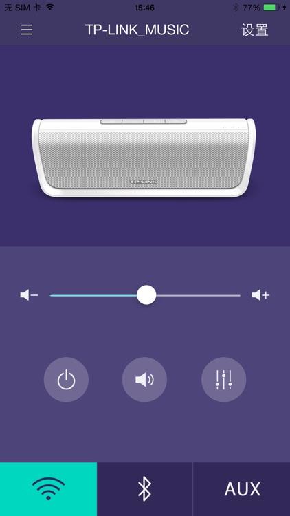 TP-LINK音箱