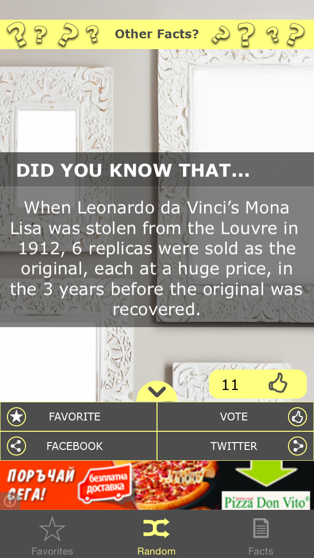 Did You Know... Art Facts screenshot two
