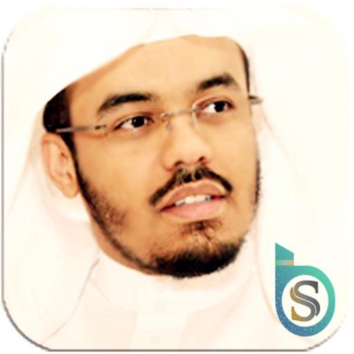 الدوسري - ياسر الدوسري القرآن الكريم