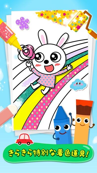 こどものぬりえ 子供向けの塗り絵(お姫様、動物、恐竜)知育アプリスクリーンショット3
