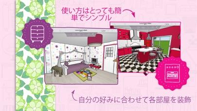 Home Design 3D: My Dream Homeのおすすめ画像2