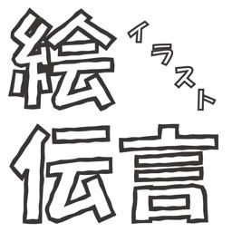 ドローウルフ 心理戦イラスト伝言ゲーム By Masaaki Ando