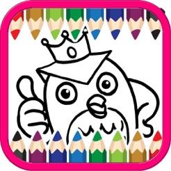 Animales Dibujos Animados Para Colorear Libro Para Niños 1 En App Store
