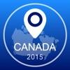 カナダオフライン地図+シティガイドナビゲーター、観光名所と転送