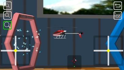 ヘリトレ screenshot1