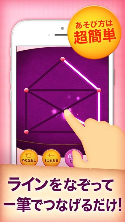 一筆書きゲーム!無料パズルで脳トレしよう! by だーぱん