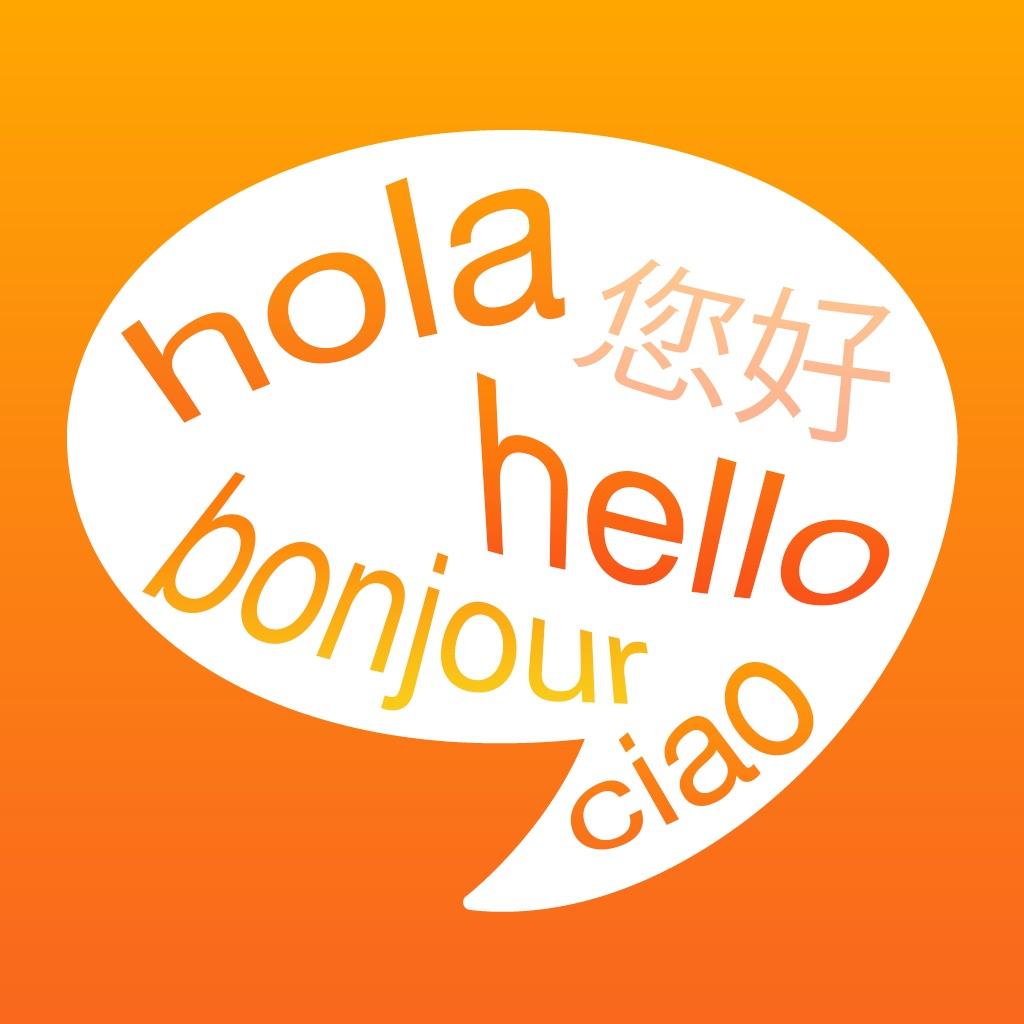 MultiLingua – Uitspraak Tool (Engels, Duits, Frans, Chinees en vele andere talen)