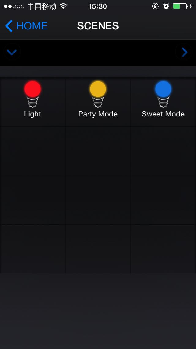 FUN Light screenshot one