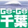 SURFIN' a GO-GO 千葉