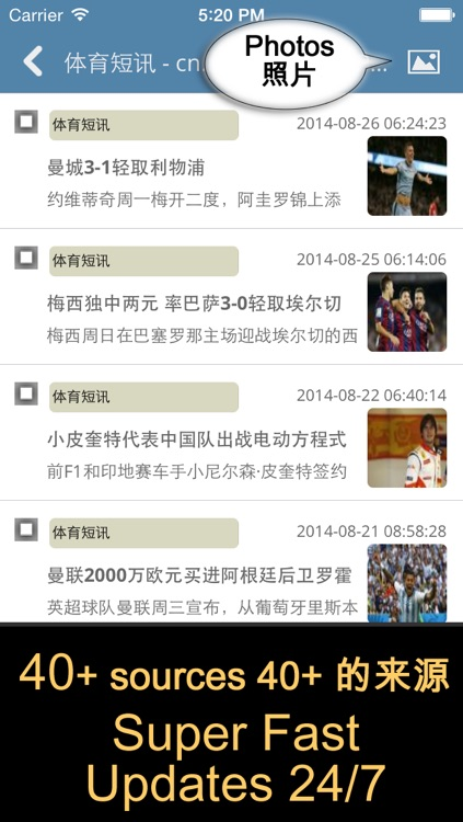 All China news - 所有中国新闻 screenshot-2