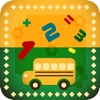 数学のファイト - Math Fight - Multiplayer game - iPhoneアプリ