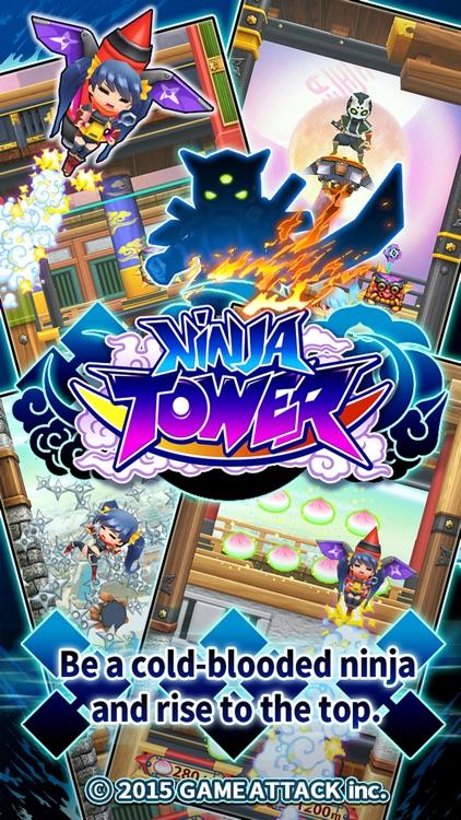 NINJA TOWER Free screenshot-4