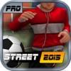街头足球2015年 [高级]