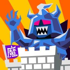 Activities of Demon castle of march
