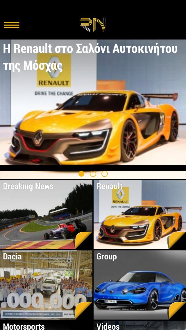 Renault News screenshot one