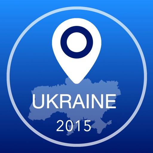 Украина Оффлайн Карта + Тур гид Навигатор, Развлечения и Транспорт