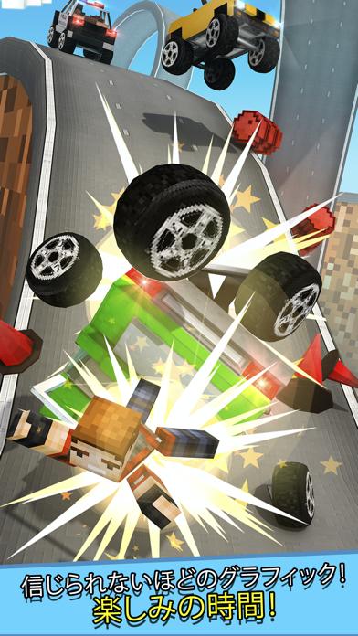 暇つぶし 車 レース ゲーム 子供のための フリー 3D (Crafting Cars)のおすすめ画像4