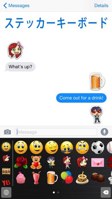 デッカ絵文字  -  Big Emoji Stickers for Messaging, Texts, & Facebook ScreenShot1