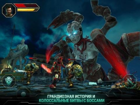 Скачать игру Godfire: Rise of Prometheus
