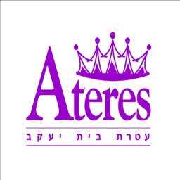 Ateres