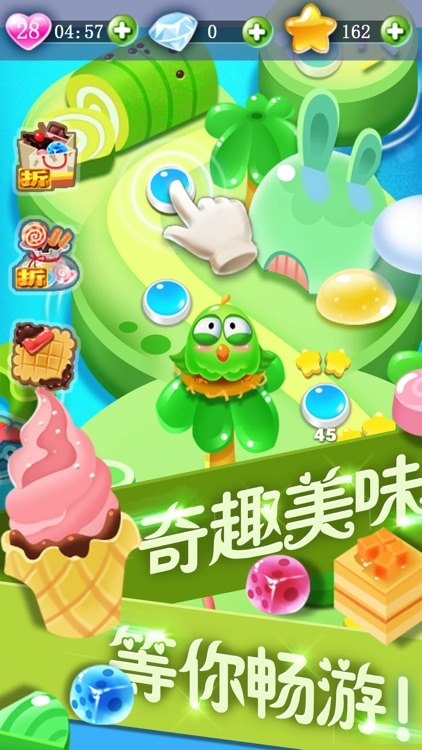 萌宝大消除-最开心的萌萌消除游戏 screenshot-4