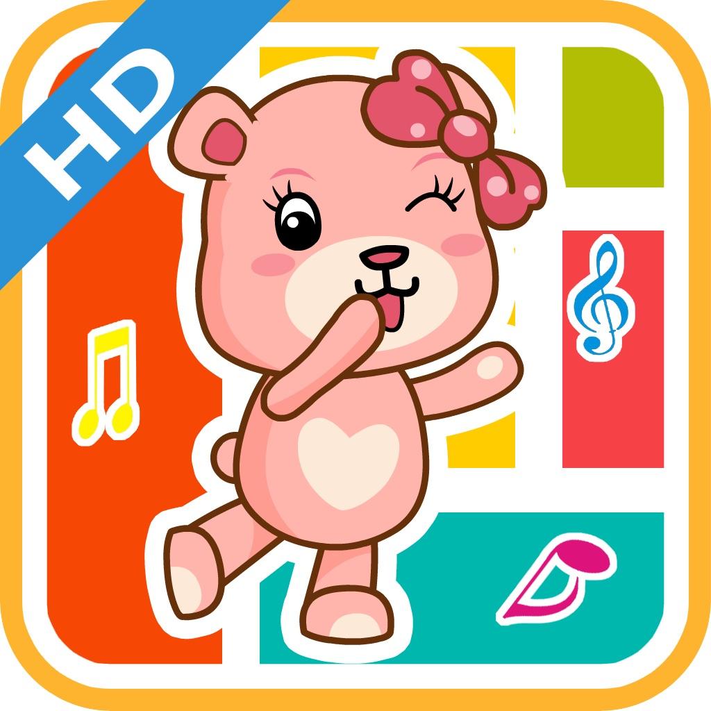 巴巴熊快乐儿歌 - 宝宝学唱经典中文童谣系列,免费必备动画版hd