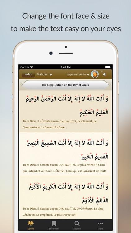 Sahifa al-Sajjadiyya Free - الصحيفة السجادية screenshot-3