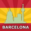 バルセロナ 旅行ガイド