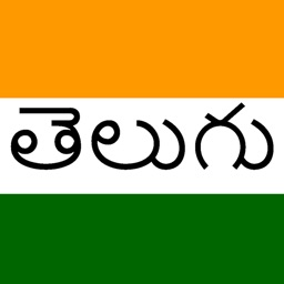 Telugu Keyboard for iOS