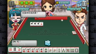download FunTown Mahjong apps 1