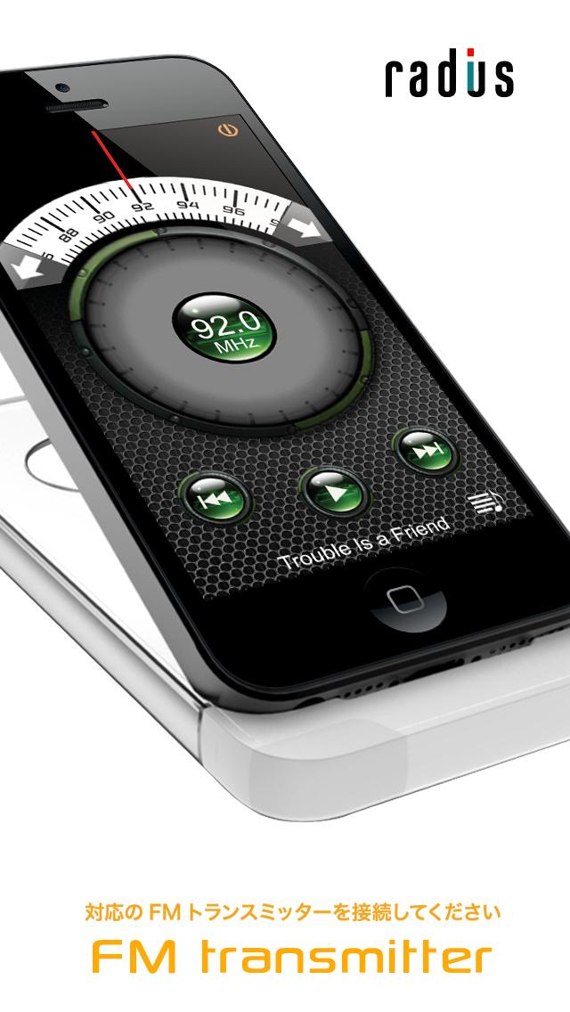 radius FM Transmitter+ | App Price Drops