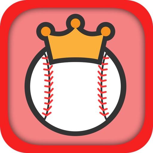 Home Run King - Continuous Home Run!