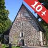 フィンランドの観光地ベスト10ー最高の観光地を紹介するトラベルガイド