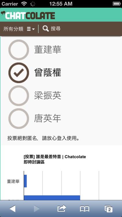 Chatcolate screenshot-3