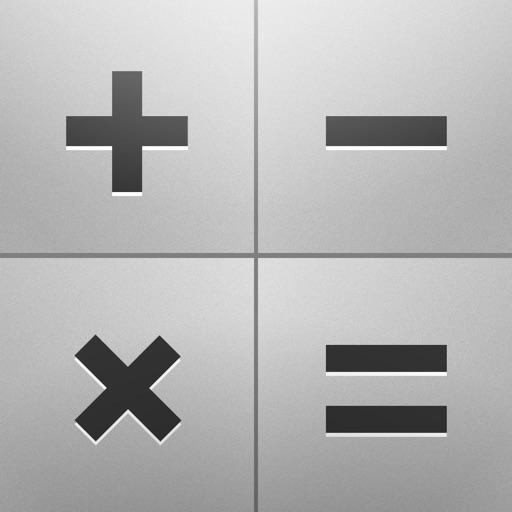 Калькулятор'