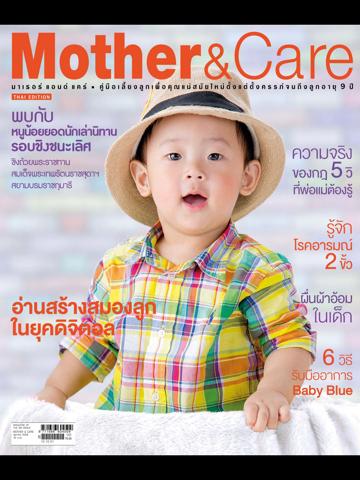 Скриншот из Mother&Care