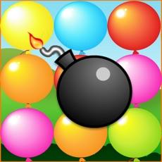 Activities of Bomb Balloons!