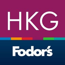 Hong Kong - Fodor's Travel