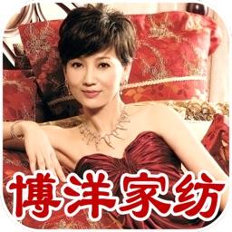 【博洋家纺旗舰】淘宝家居床上用品的购物支持QQ腾讯微信新浪微博分享