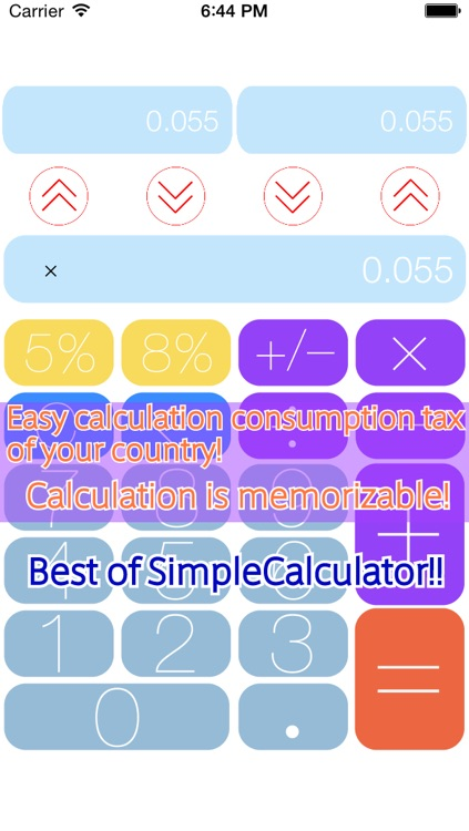 SimpleCalc | MemorizableCalculator for finance & sports & cooking & more… Easy Calculate free App