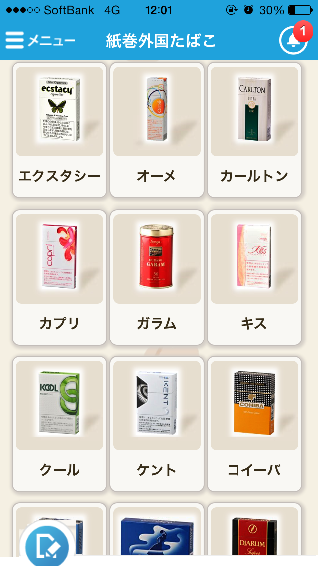 Tobacco plus : Reviews and lots more! Cigarette favorite is found immediately search method is abundant! screenshot four