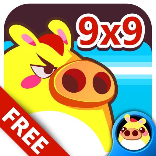99 multiplication HappyHeart studying series