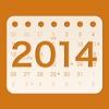 2014 年 壁紙 カレンダー