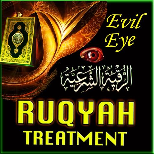 Ruqyah-Cure for (Magic/Sihr,Evil Eye, Jadoo, Jinn) According