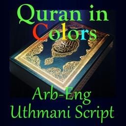 Quran in Colors Arb-Eng Uthmani Script