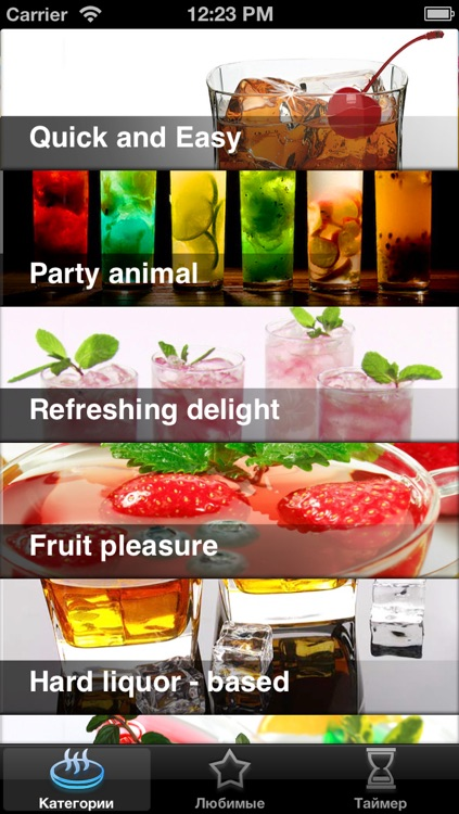 Cocktails Recipes - How to Make Alcohol and Fresh Drinks screenshot-0