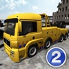 Construction Crane Parking 2 - City Builder Realistic Driving Simulator Free
