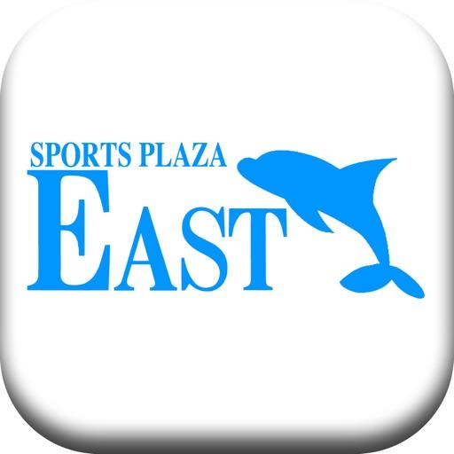 「スポーツプラザイースト」公式アプリ 茂原市のスポーツクラブ